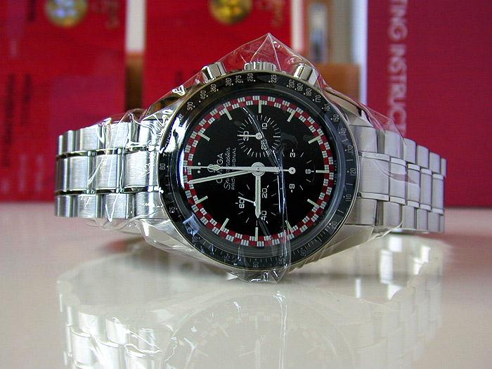 Omega Speedmaster Tintin Moonwatch Ref. 311.30.42.30.01.004