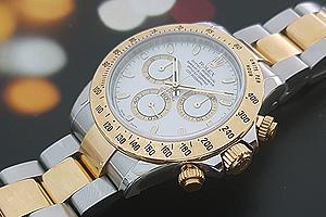 2006 Rolex Daytona Cosmograph 18K YG Wristwatch Ref. 116523