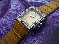 Girard-Perregaux Vintage 1945 Lady Diamonds Ref. 25890