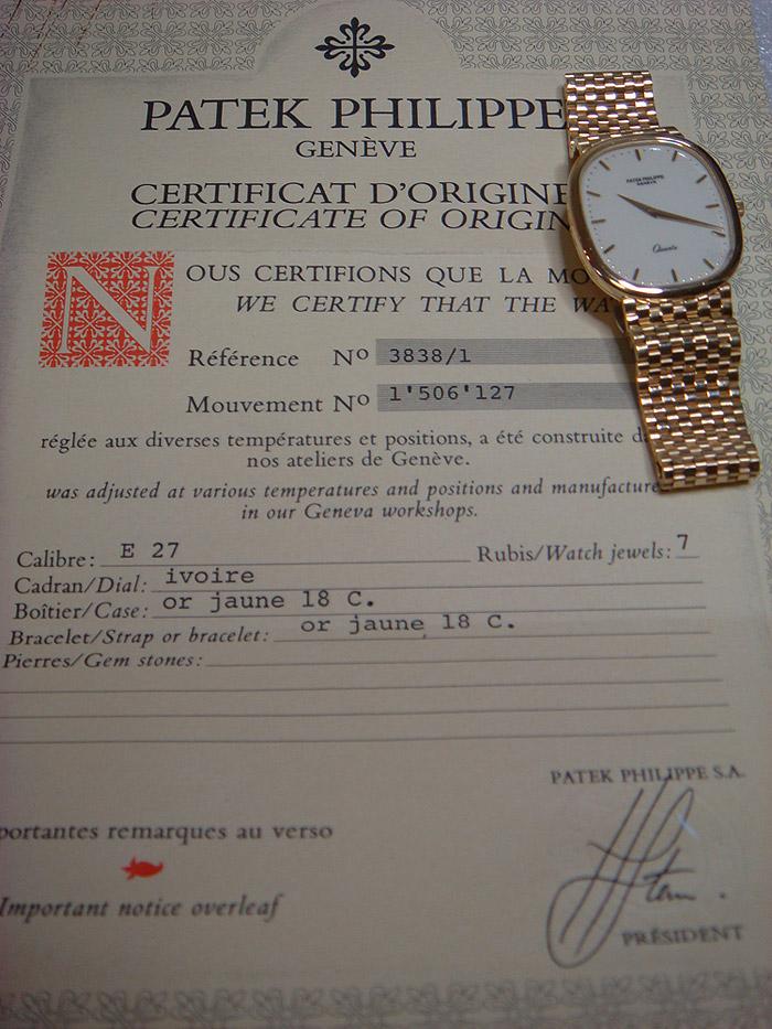 Patek Philippe Golden Ellipse 18K YG Wristwatch  Ref. 3838/1