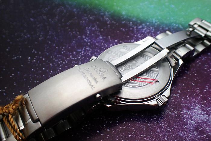 Omega Seamaster Professional Quartz Ref. 2264.50