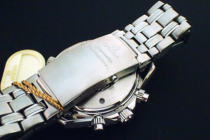 Omega Seamaster Professional Chronograph, Ref. 2599.80