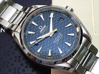 Omega Seamaster James Bond Limited Edition Aqua Terra 231.30.42.21.03.004