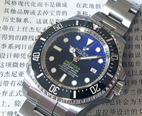 Rolex 116660 DeepSea James Cameron