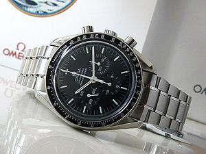 Omega Speedmaster Moon Watch Apollo 11 Ref. 3560.50