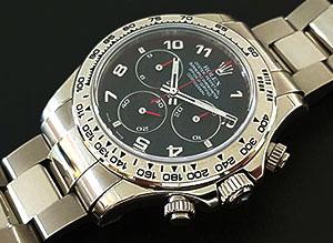 Rolex Daytona Cosmograph 18KWG Wristwatch Ref. 116509