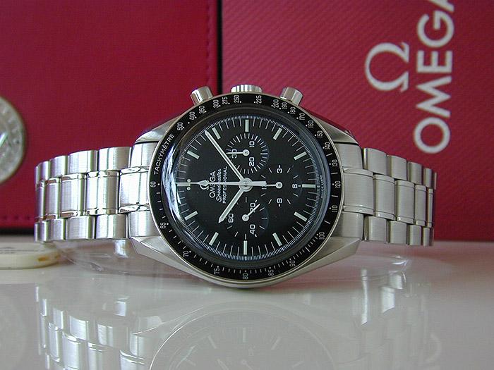 Omega Speedmaster Professional Moonwatch Ref. 3570.50