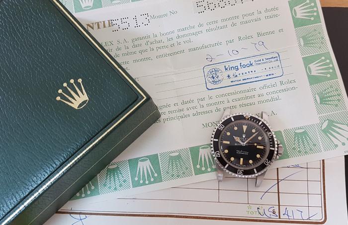 1979 Rolex Submariner Ref. 5513